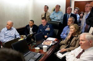 bin ladin war room